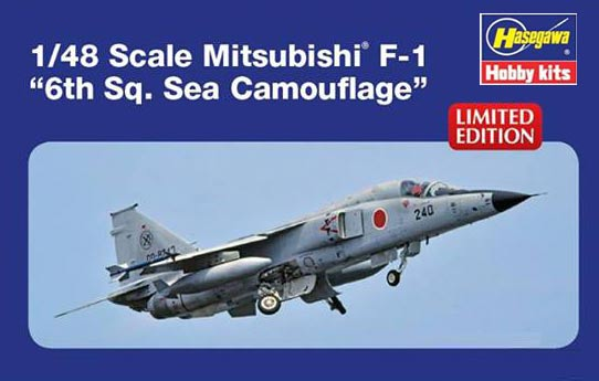 Hasegawa Mitsubishi F-1 Special Edition