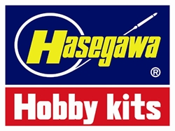 Logo de Hasegawa