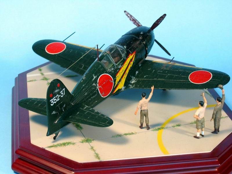 Maqueta Hasegawa Raiden 2