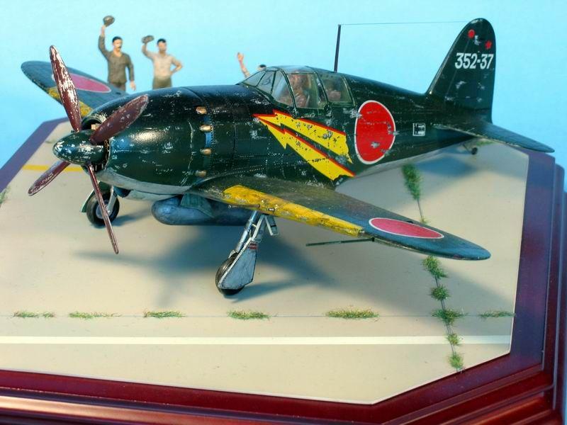 Maqueta Hasegawa Raiden 5