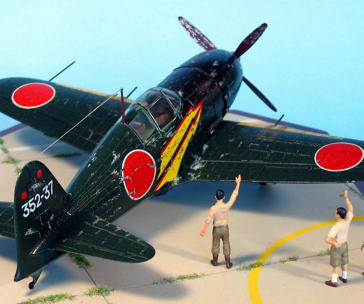 Maqueta Hasegawa Raiden 10