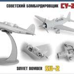 Nueva maqueta de Su-2 de Zvezda