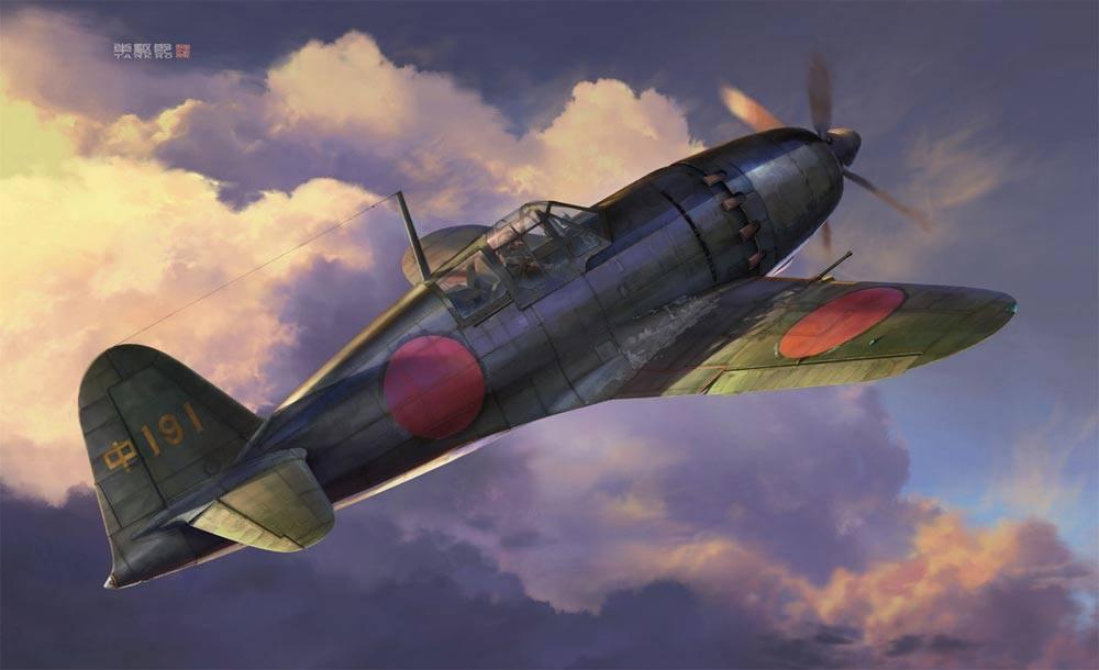 maqueta J2M4 Raiden de Hasegawa